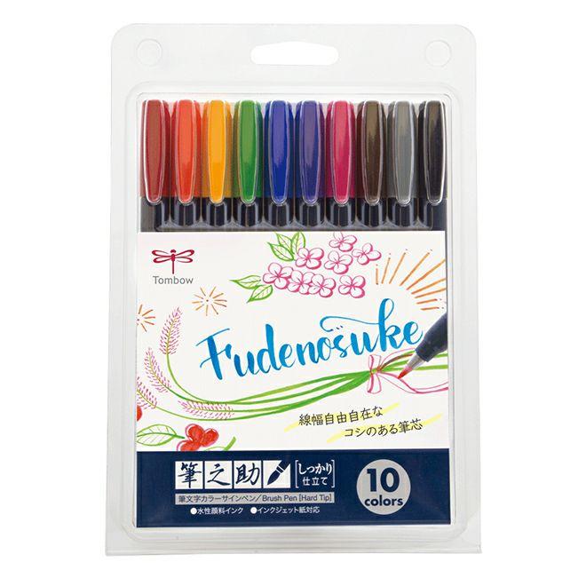 トンボ鉛筆 Tombow 筆之助 しっかり仕立て 10色セット 筆ペン